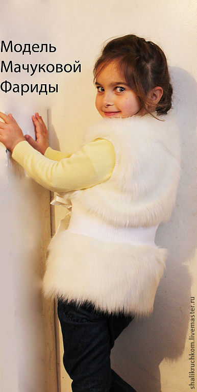 """Одежда для девочек, ручной работы. Ярмарка Мастеров - ручная работа. Купить Детская меховая жилетка """"Модница"""". Handmade. Жилетка для девочки"""