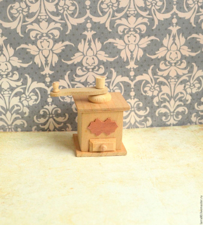 Кофемолка-миниатюра 855-114, Материалы для кукол и игрушек, Ярославль,  Фото №1