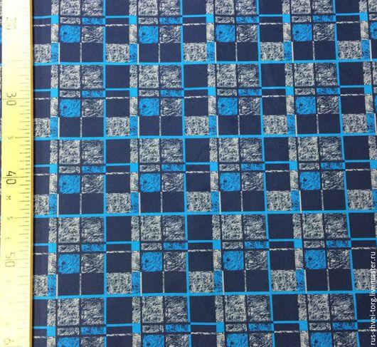 Ткань курточная 240Т PONGEE WR PU MILKY. Рисунок `Синие квадраты`