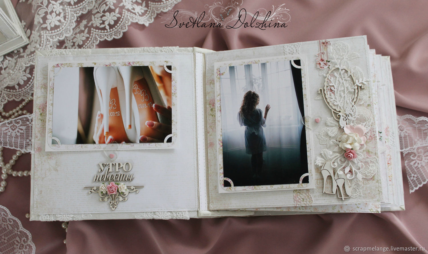 the wedding album tenderness for photos gift white