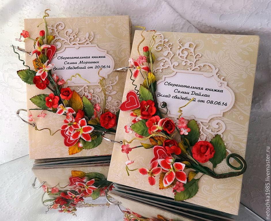 Подарки на свадьбу ручной работой