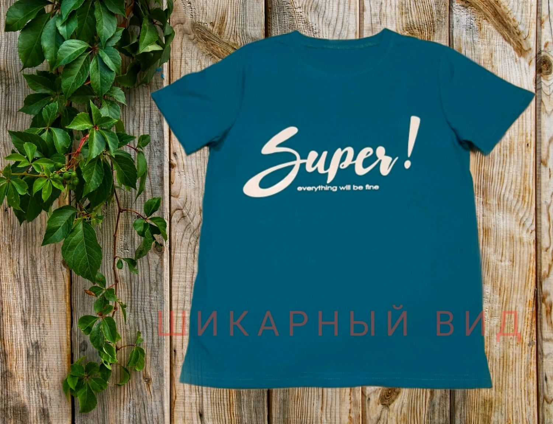 """Футболка """"Супер"""", Футболки, Иваново,  Фото №1"""