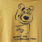 """Одежда ручной работы. Ярмарка Мастеров - ручная работа футболка, майка """"Маша и Медведь"""". Handmade."""