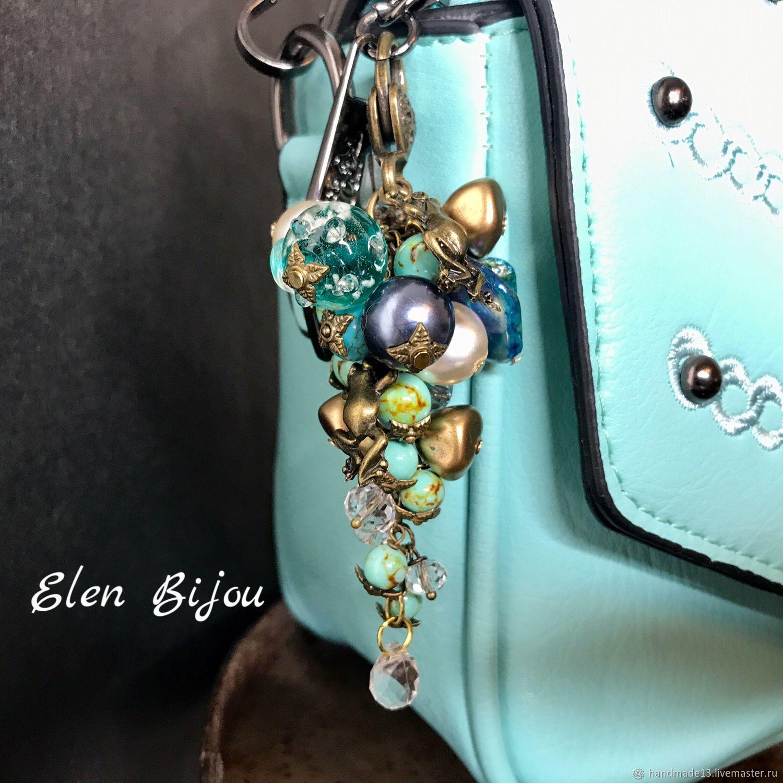 Брелок на сумку украшение для сумочки