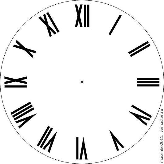 Декупаж и роспись ручной работы. Ярмарка Мастеров - ручная работа. Купить трафарет  для часов № 1. Handmade. Трафарет