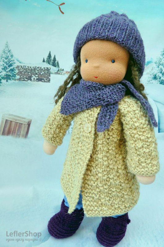 Одежда для кукол ручной работы. Ярмарка Мастеров - ручная работа. Купить Одежда для вальдорфской куклы комплект зимний ЗК-04. Handmade.