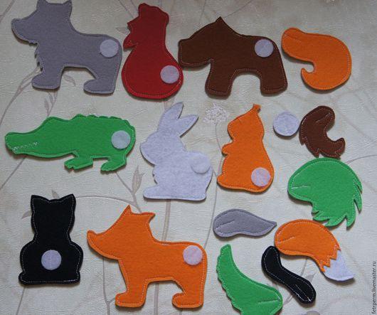 """Развивающие игрушки ручной работы. Ярмарка Мастеров - ручная работа. Купить Развивающая игра """"Чей хвост?"""". Handmade. Фетровая игрушка"""