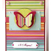 Открытки ручной работы. Ярмарка Мастеров - ручная работа Полосатенькая открытка с бабочкой к 8 Марта. Handmade.