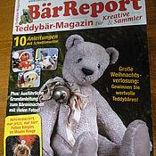 Материалы для творчества ручной работы. Ярмарка Мастеров - ручная работа Журнал Teddybar BarReport  4/2012. Handmade.