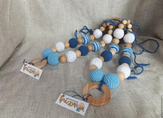 Развивающие игрушки ручной работы. Ярмарка Мастеров - ручная работа. Купить Слингобусы голубые. Handmade. Голубой, слинго-бусы