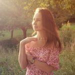 Анастасия Вихрева - Ярмарка Мастеров - ручная работа, handmade