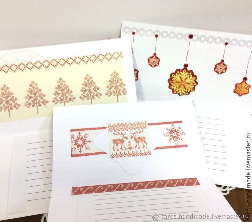 Открытка своими, открытки скандинавские