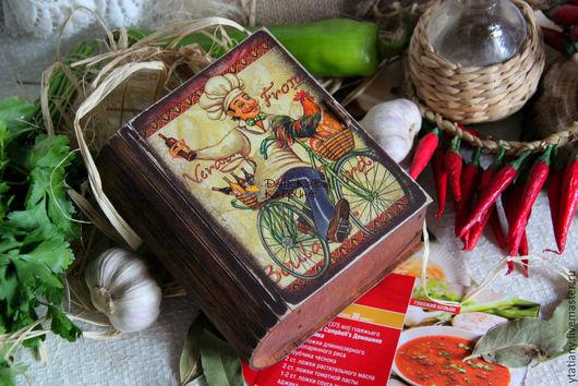 """Персональные подарки ручной работы. Ярмарка Мастеров - ручная работа. Купить Короб-книга """"Поварята"""". Handmade. Короб, для специй"""