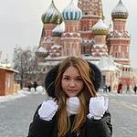 Ольга Устимова (olkaustimova) - Ярмарка Мастеров - ручная работа, handmade