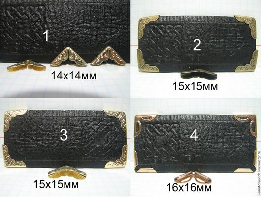 №1 можно обжать от 2.2мм и меньше цвет ЗОЛОТО №2 можно обжать от 3.5мм и меньше цвет БРОНЗА  №3 можно обжать от 3.5мм и меньше цвет ЗОЛОТО №4 можно обжать от 3мм и меньше цвет МЕДЬ