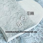 Фурнитура для шитья ручной работы. Ярмарка Мастеров - ручная работа Регулятор для бретели белый металл 10 мм, 1 шт.. Handmade.