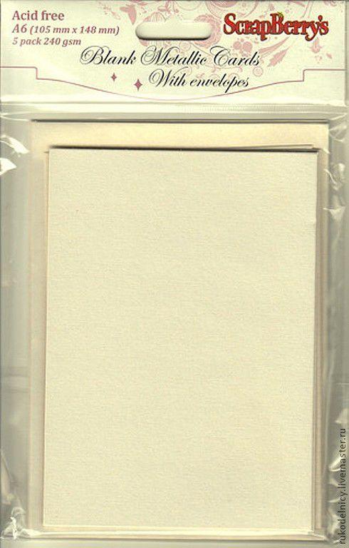 Набор заготовок для открыток с конвертами -перламутр.