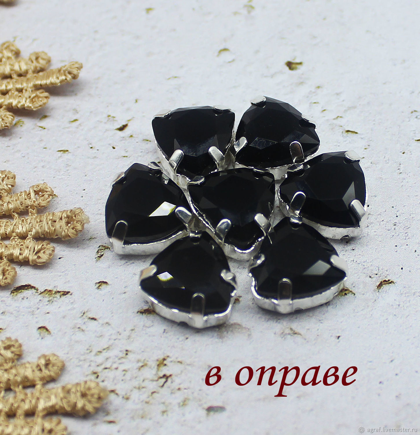 Premium Trillian rhinestones 12 mm Coal in ser. and ash. rims, Rhinestones, Solikamsk,  Фото №1