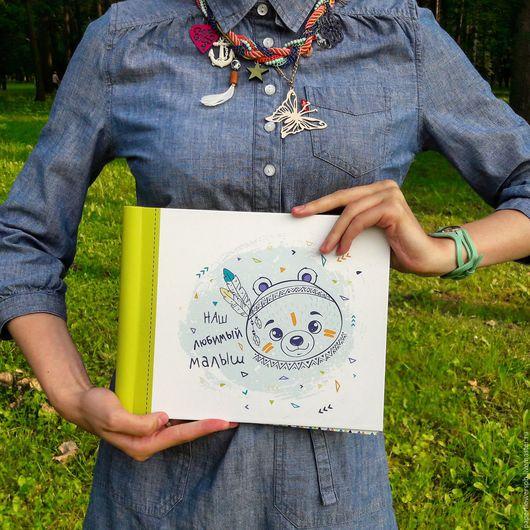 """Подарки для новорожденных, ручной работы. Ярмарка Мастеров - ручная работа. Купить Альбом первого года жизни """"Наш любимый малыш"""". Handmade."""