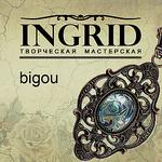 ingrid56-bigou