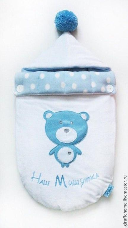 """Для новорожденных, ручной работы. Ярмарка Мастеров - ручная работа. Купить Конверт для новорожденного """"Наш Мишутка"""". Handmade. Голубой"""