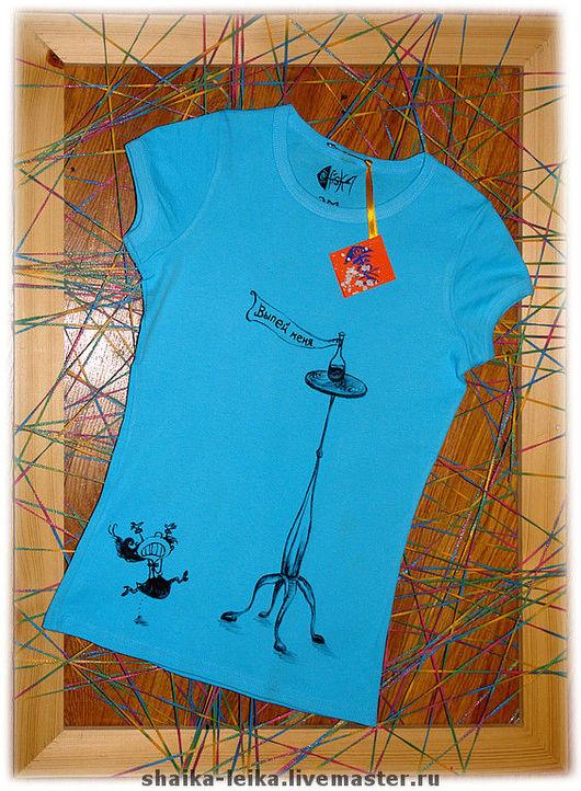 """Футболки, майки ручной работы. Ярмарка Мастеров - ручная работа. Купить футболка """"Алиска"""". Handmade. Хлопок"""
