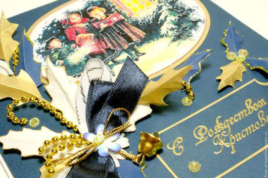 Поздравительная открытка ручной работы `С Рождеством Христовым!` на тёмно-синем фоне с винтажной картинкой.