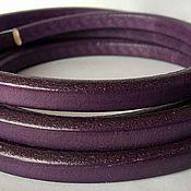 Материалы для творчества ручной работы. Ярмарка Мастеров - ручная работа Кожаный шнур регализ, фиолетовый, 10х7мм Испания. Handmade.