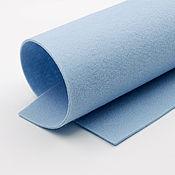 Материалы для творчества ручной работы. Ярмарка Мастеров - ручная работа Корейский мягкий фетр 1,5 мм,  ST-25(голубой). Handmade.