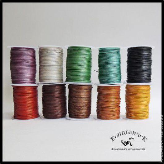 Для украшений ручной работы. Ярмарка Мастеров - ручная работа. Купить Кожаный Шнур 1мм металлик 10 цветов Нидерланды. Handmade.