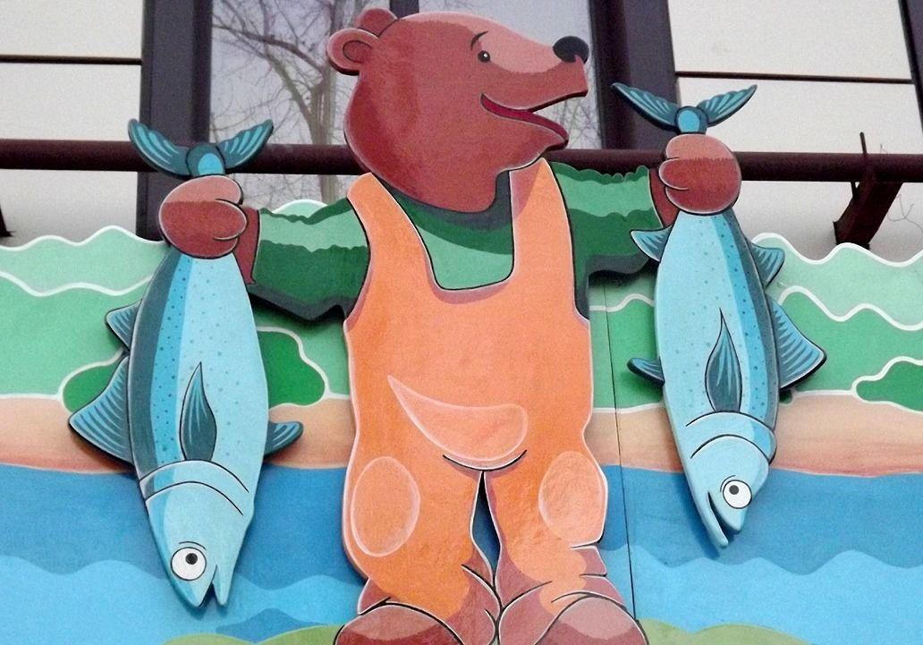 Большая Вывеска для магазина Дом Рыбака, Вывески, Шахты,  Фото №1