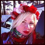 Ирина Цветкова (sladkaya_gorchica) - Ярмарка Мастеров - ручная работа, handmade