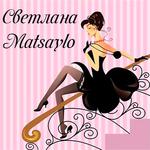 Светлана Matsaylo - Ярмарка Мастеров - ручная работа, handmade