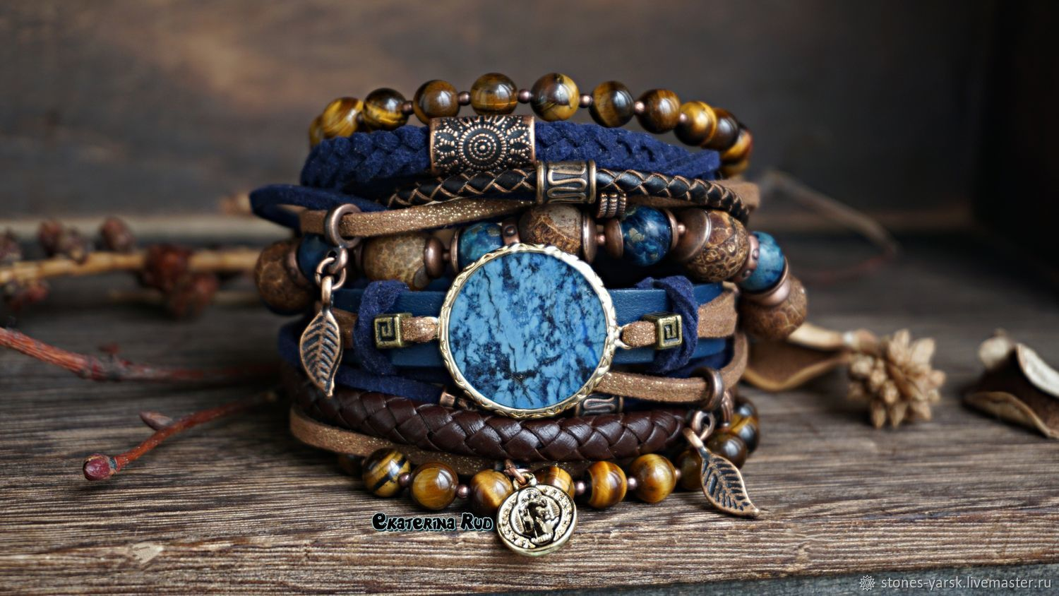 Bracelet on the arm with azurite boho style ' Island of the ocean', Bead bracelet, Moscow,  Фото №1