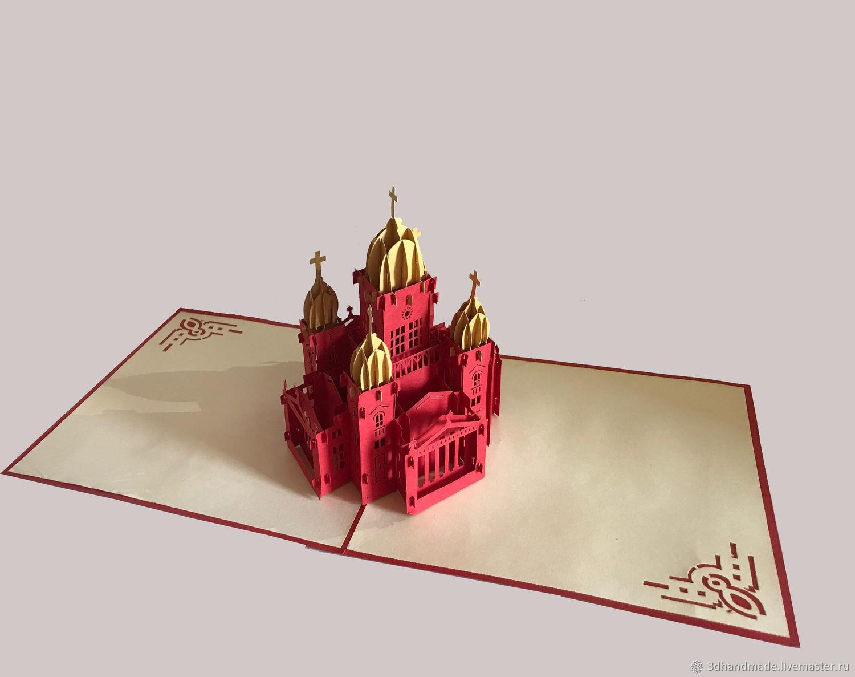 Открытки продажа в москве