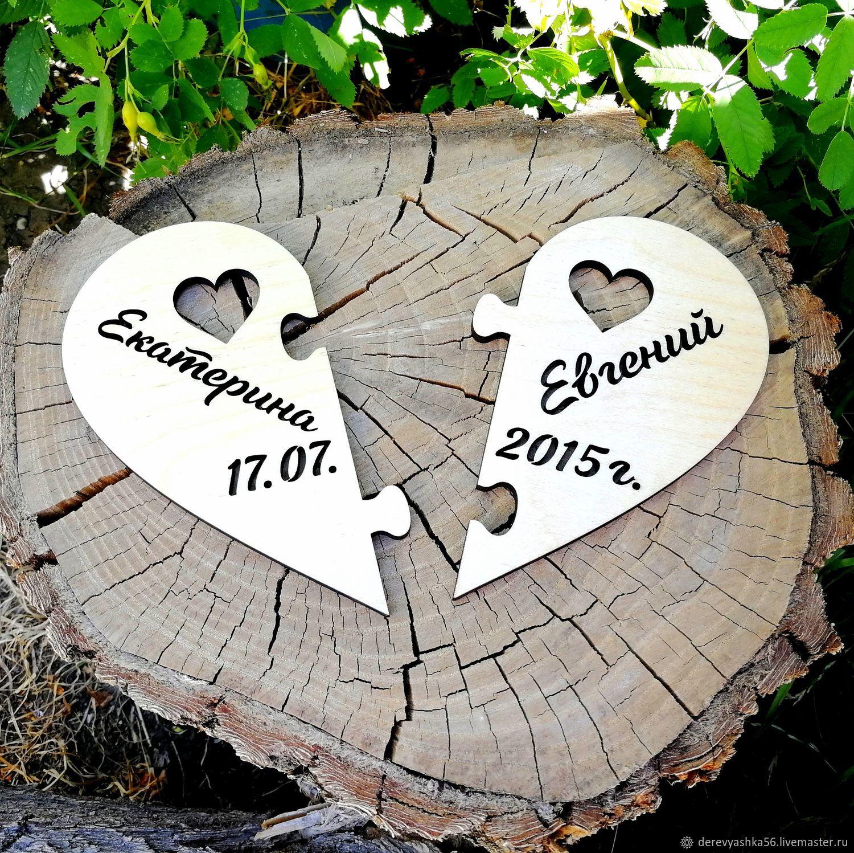 Подарки на свадьбу ручной работы. Ярмарка Мастеров - ручная работа. Купить Сердце с именами и датой. Сердце пазл. Handmade. На юбилей