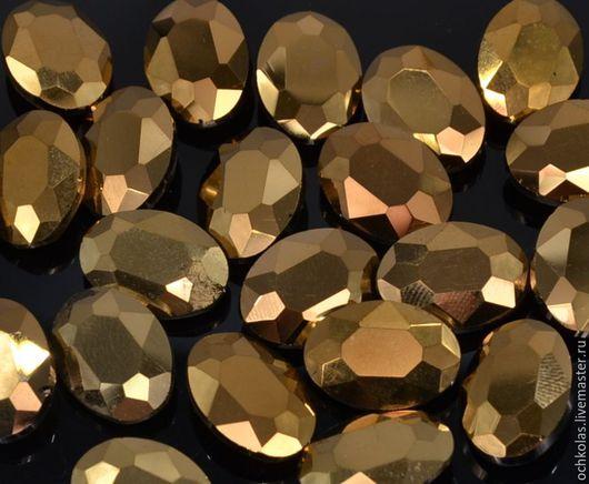 Для украшений ручной работы. Ярмарка Мастеров - ручная работа. Купить Стразы овал 18х13 мм золото. Handmade. Золотой