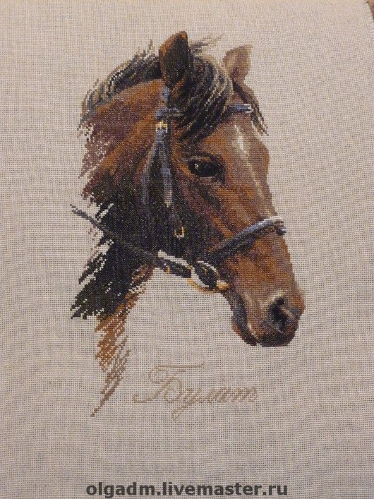 """Животные ручной работы. Ярмарка Мастеров - ручная работа. Купить Картина вышитая """"Булат"""". Handmade. Вышитая картина, для дома, лошадь"""