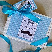 Сувениры и подарки handmade. Livemaster - original item For Dad - A gift set. Handmade.
