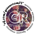 GreenRoom - Ярмарка Мастеров - ручная работа, handmade
