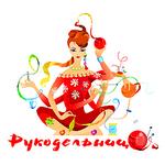 Лилия (liliya-belova) - Ярмарка Мастеров - ручная работа, handmade
