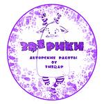 ТНЕ&ДР (VDrakon) - Ярмарка Мастеров - ручная работа, handmade