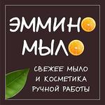 Эммино мыло - Ярмарка Мастеров - ручная работа, handmade