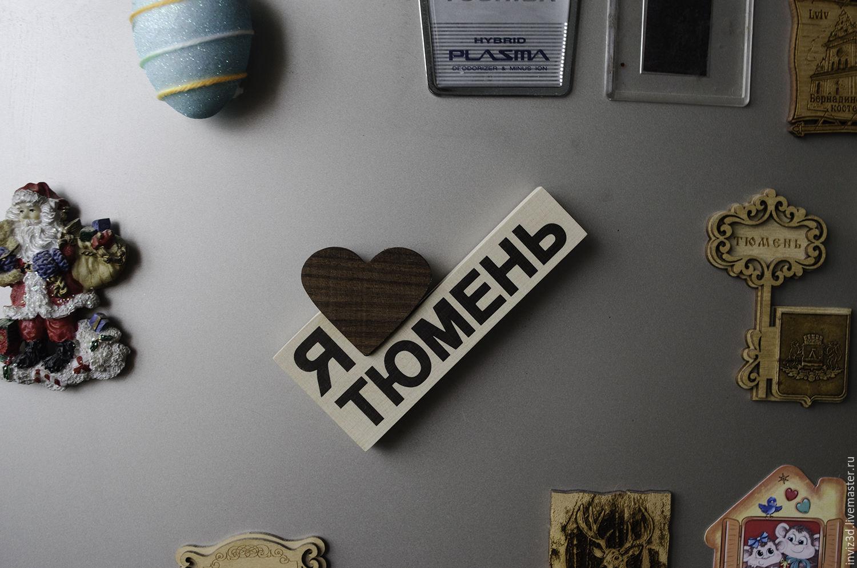 сувенирные магниты на холодильник с фото каждый элемент