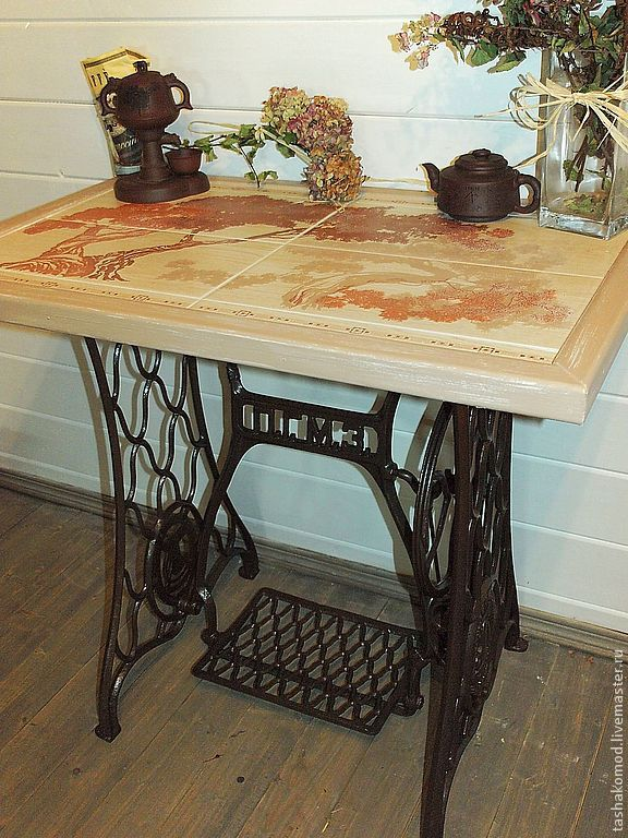 столик из швейной машинки картинки выучив