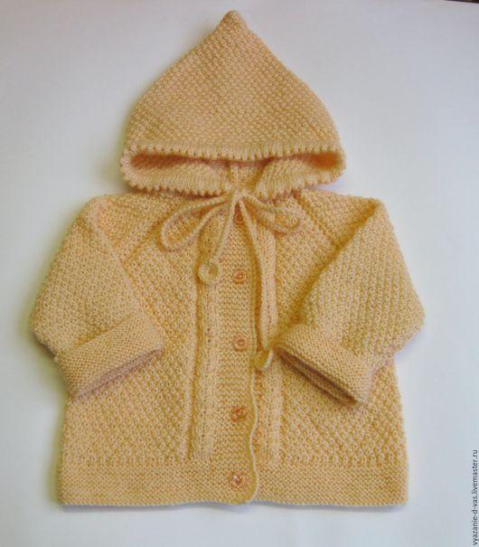 Одежда унисекс ручной работы. Ярмарка Мастеров - ручная работа. Купить Детская вязаная кофточка с капюшоном Абрикосик. Handmade. Бежевый