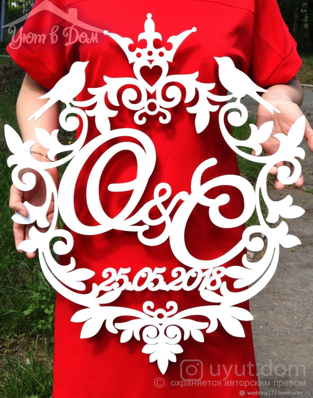 Family coat of arms (monogram with initials), Wedding accessories, Dimitrovgrad,  Фото №1