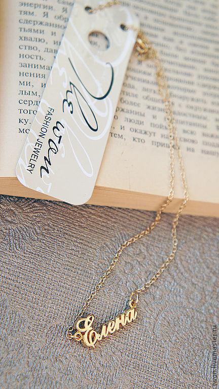 Кулоны, подвески ручной работы. Ярмарка Мастеров - ручная работа. Купить Подвеска с именем Елена. Handmade. Золотой, подвеска, символ