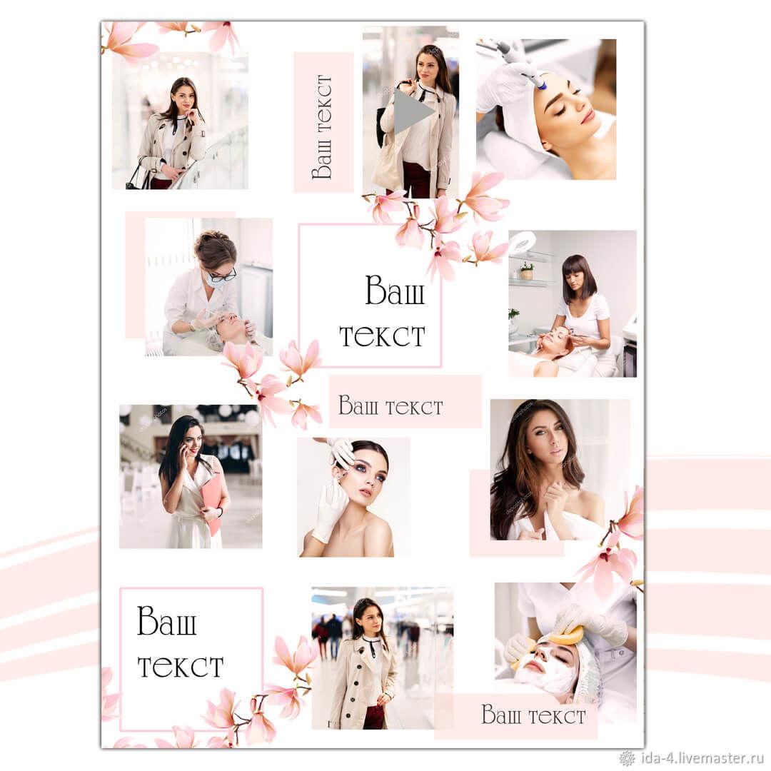 Set of templates ' Magnolia', Design, Permian,  Фото №1