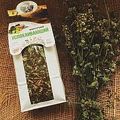 Материалы для творчества handmade. Livemaster - original item A Soothing tea from the Altai herbs. Handmade.